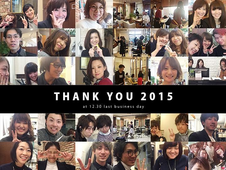 2015last720